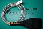 EOBD2 Galletto ECU Flasher - 1260