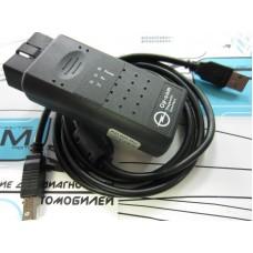 OPCOM - диагностический адаптер для автомобилей OPEL.