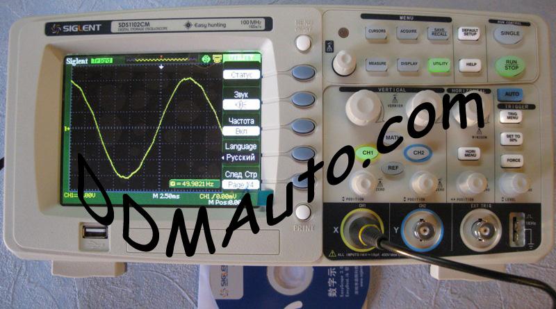 SDS1102CM